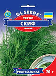 Насіння Кропу   (20г), Professional, TM GL Seeds, фото 2