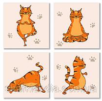"""Набор для росписи по номерам. Полиптих """"Yoga-cat"""" Кот KNP010 4шт 18*18"""