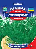 Насіння Кропу   (20г), Professional, TM GL Seeds, фото 3