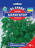 Насіння Кропу   (20г), Professional, TM GL Seeds, фото 4