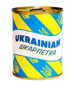 """Консерва-носок """"Ukrainian шкарпетка"""""""