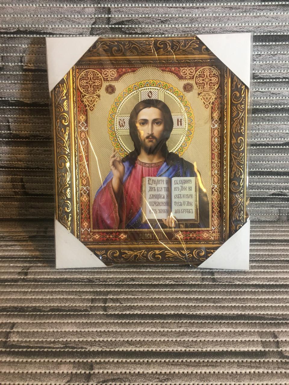 Икона Иисуса Христа. Икона Спаситель. Размер 28 см. на  23см.