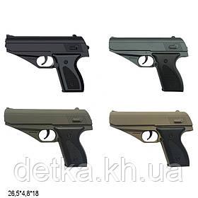 Дитячий пістолет VIGOR V7 з кульками, дитяче зброю