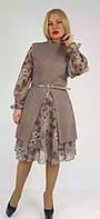 Платье нарядное батал шифон