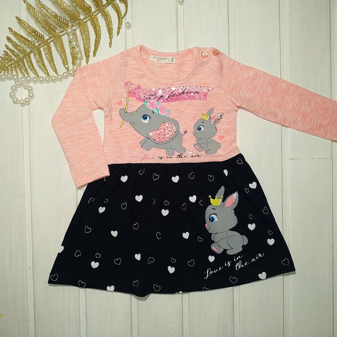 Платье нарядное для девочки   Размер 86 92 110