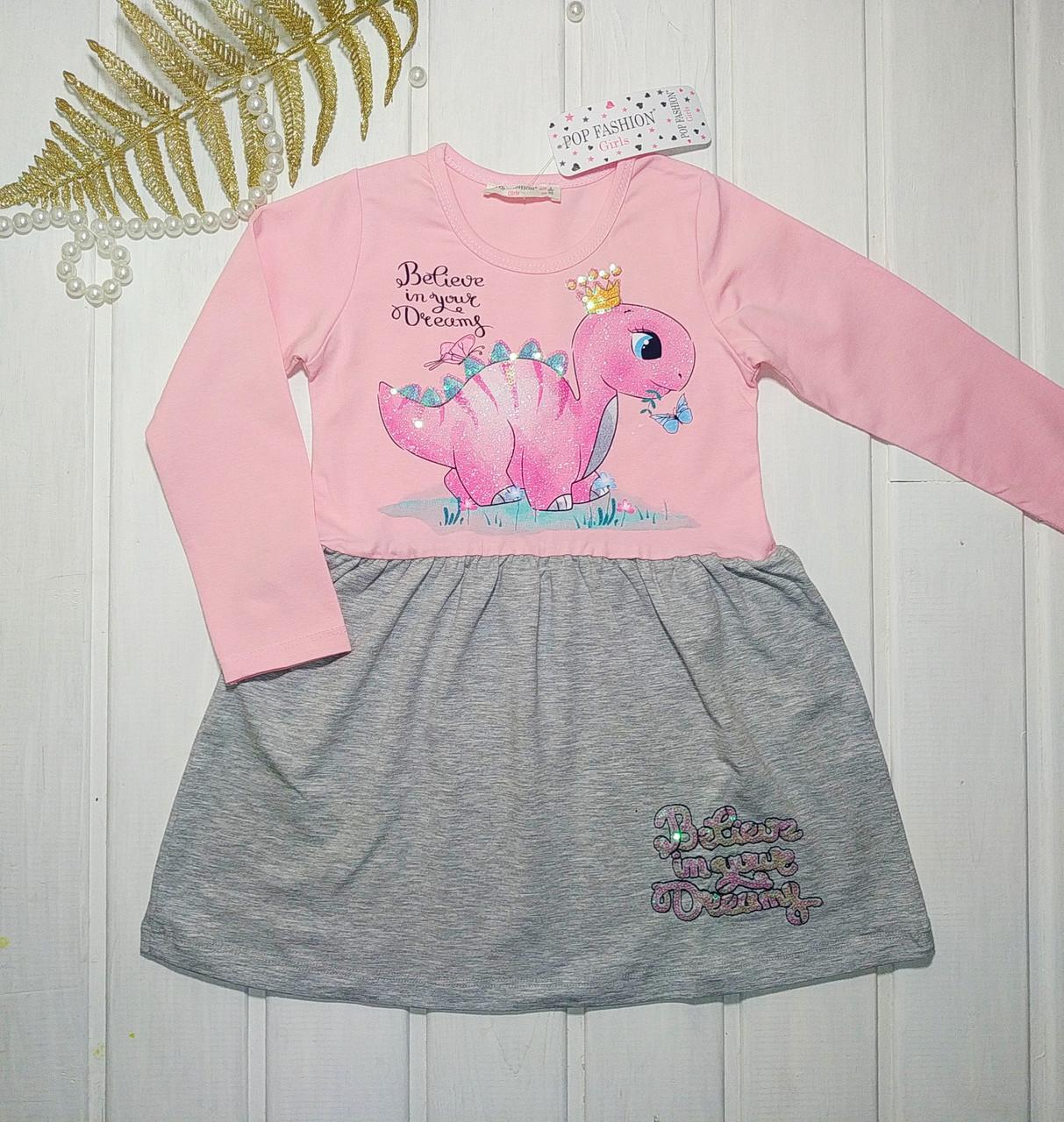 Платье нарядное для девочки с Динозавриком  Размер   104 110 116 128