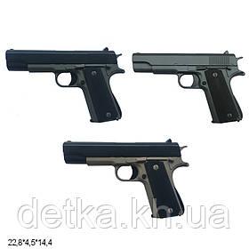 Дитячий пістолет VIGOR V11 з кульками, дитяче зброю