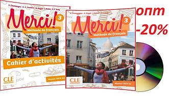 Французский язык / Merci/ Livre+Cahier Activites. Учебник+Тетрадь (комплект), 3/ CLE International