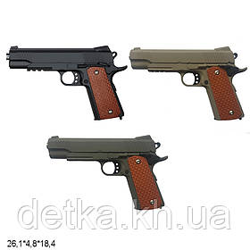 Дитячий пістолет VIGOR V13 з кульками, дитяче зброю