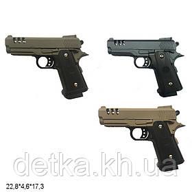 Дитячий пістолет VIGOR V15 з кульками, дитяче зброю