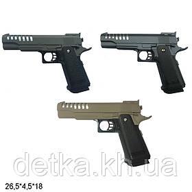 Дитячий пневматичний пістолет VIGOR V17 з кульками, дитяче зброю