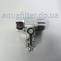 Тройник Atlas для врезки фильтра в трубу холодной воды (Италия)