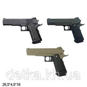 Дитячий пневматичний пістолет VIGOR V19 з кульками, дитяче зброю