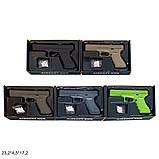Детский пневматический пистолет VIGOR V20 с пульками, детское оружие, фото 3