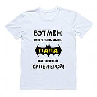 """Мужская футболка с принтом """"Папа бэтмен, супергерой"""" Push IT"""