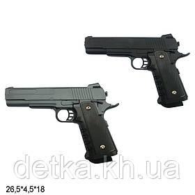 Дитячий пневматичний пістолет VIGOR V21 з кульками, дитяче зброю