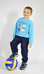 Дитячі штани з плащової тканини Канада на флісі 98, 116