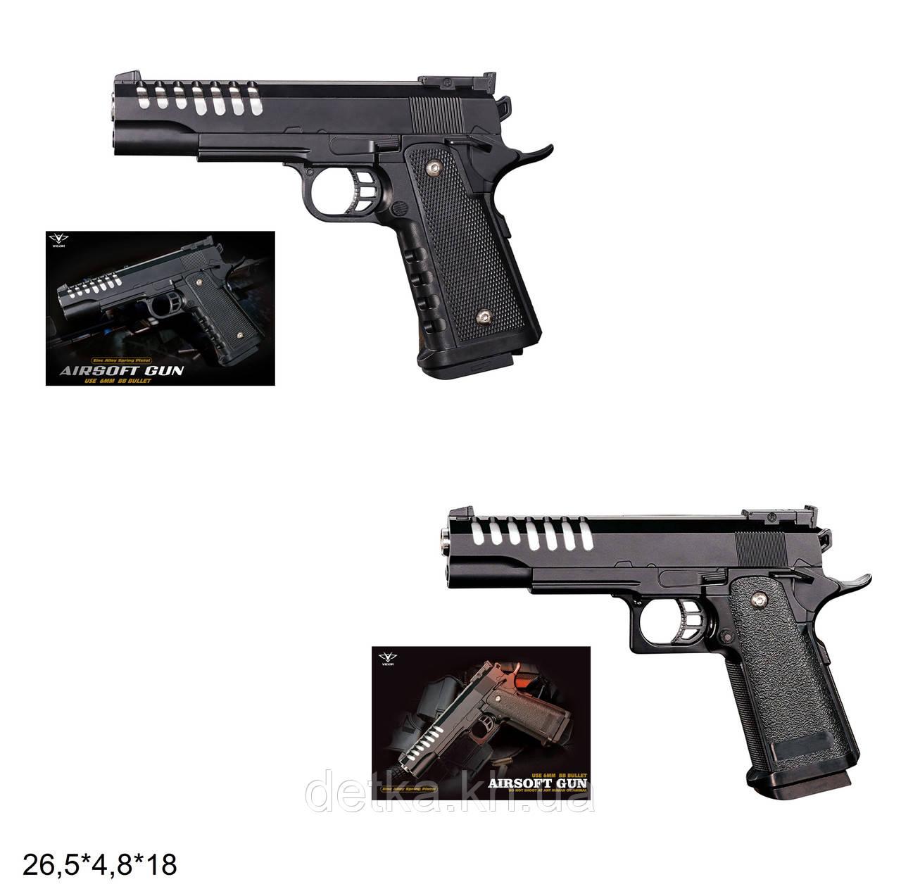 Детский пневматический пистолет VIGOR V305/V303 с пульками, детское оружие