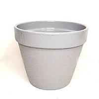 Горшок для фиалок керамический Конус серый БЕЗ ПОДДОНА, 1,7 л