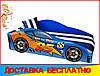 Кровать машина с матрасом Маквин синий