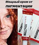 Осветляющий крем против пигментации MEDI-PEEL Melanon X Cream 30 мл, фото 3