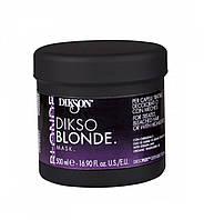 Маска с аминокислотами Dikson Dikso Blonde Mask