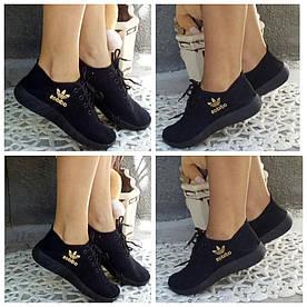 Кроссовки женские  36,37,38,38,39,39,40,41 полномерные , рефленая обувь