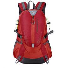 Рюкзак городской xs-0616 красный, 40 л