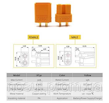 XT30 разъем для подключения RC Lipo Battery (мама female + папа male) электровелосипед электросамокат