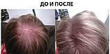 Загущувач для рідкого волосся Toppik, фото 2