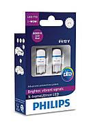 LED лампа T10 (бесцокольная W5W) Philips X-tremeUltinon LED 8000K (127998000КХ2)