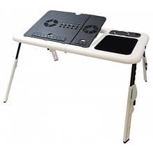 Підставка столик для ноутбука з двома USB кулерами