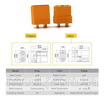 XT90 разъем для подключения RC Lipo Battery (мама + папа)