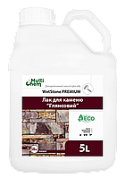 """Лак алкидный WetStone Premium """"мокрый камень"""" для любых поверхностей и каминов.  Глянсовий, 5 л"""