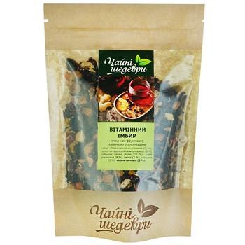 """Чайна фруктова суміш з лісових ягід, Вітамінний чай імбир ТМ """"Чайні шедеври"""", 100г"""