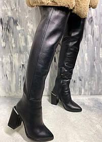 Ботфорты черные на каблуке 9см размеры 35-40