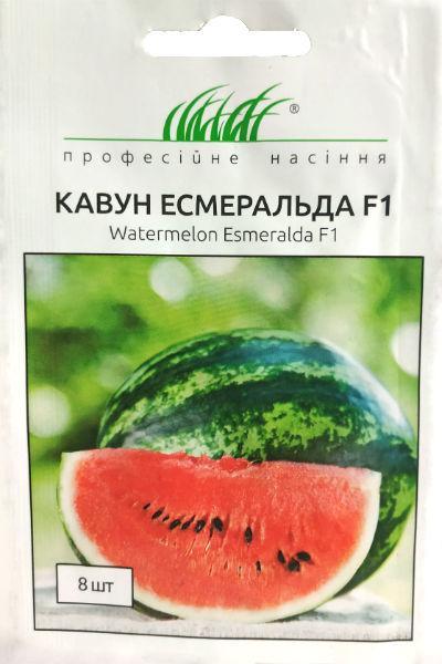 Семена арбуза Эсмеральда F1 8 шт. United Genetics