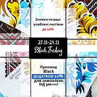 Black Friday on Cards for Soul