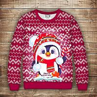 Свитшот рождественский с 3D принтом Милый пингвинчик в шапке. Взрослые и детские размеры