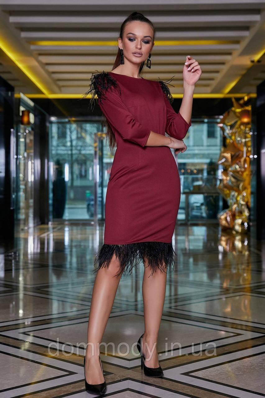 Платье женское с черными перьями