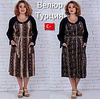 Женский велюровый халат большого размера с принтом
