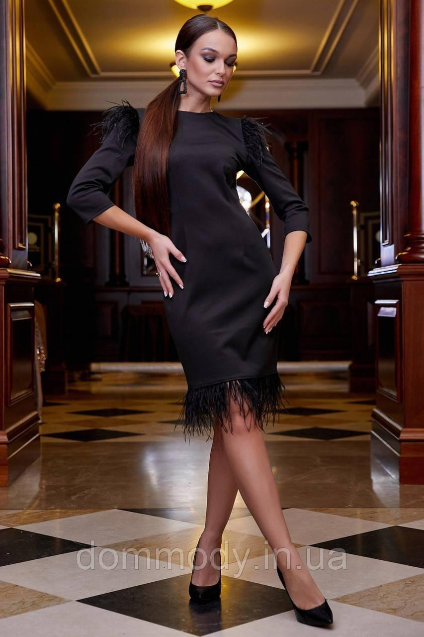 Платье женское Plumage