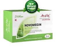 НовОмегин - Novomegin IND - Омега 3 и 6 сбалансированный комплекс полиненасыщенных жирных кислот