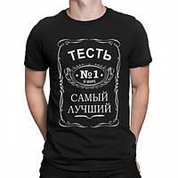 """Мужская футболка с принтом """"Тесть №1"""" Push IT"""