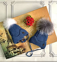 Зимняя шапка для новорождённых Armani