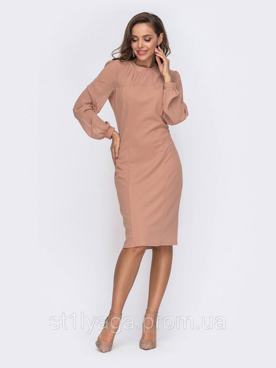 Приталенное  платье-миди с длинным рукавом