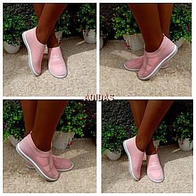 Женские летние кеды кроссовки , комфортная мягкая подошва. Стильная и удобная, бесплатная доставка