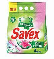 Стиральный порошок Savex PARFUM LOCK 2in1 Fresh 4 кг
