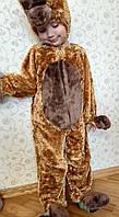 Карнавальний Костюм мавпочки 3-5 років