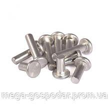 Заклепки алюминиевые 5х10мм,заклепки под молоток 5х10 (1кг)